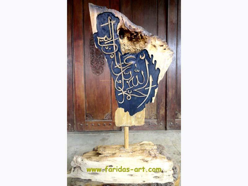 Hiasan Kaligrafi - Alhamdulillah